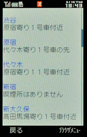 st_kitu01.jpg