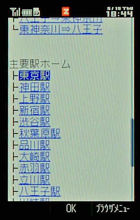 st_kitu02.jpg