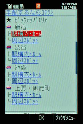 st_kitu03.jpg