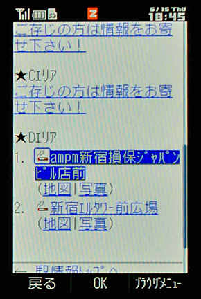 st_kitu04.jpg
