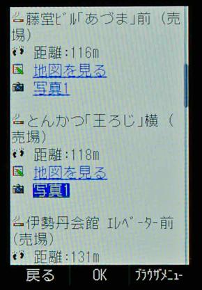 st_kitu06.jpg