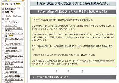 mt_blogsite.jpg