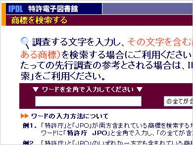 st_is02.jpg