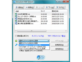 ts_pdf.jpg