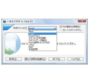 ts_pdf2.jpg