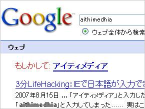 st_go03.jpg