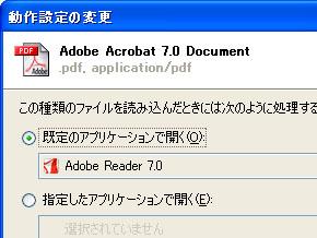 st_pd00.jpg