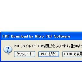 st_pd03.jpg