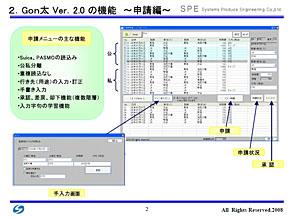 st_go01.jpg