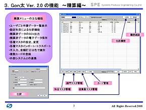 st_go02.jpg