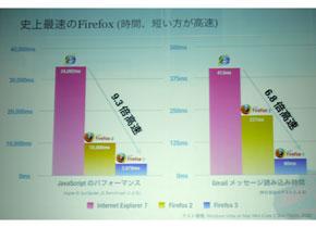 ks_fire3.jpg