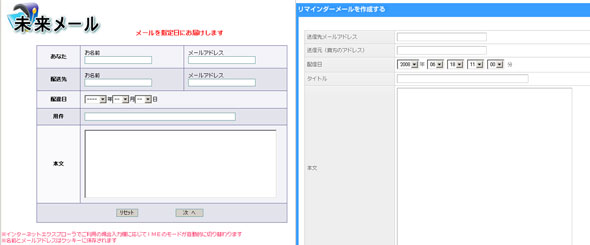 ks_future1.jpg