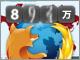 Firefox 3�A24���Ԃ�800���_�E�����[�h����