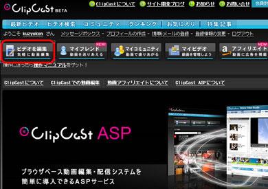 ks_clip1.jpg