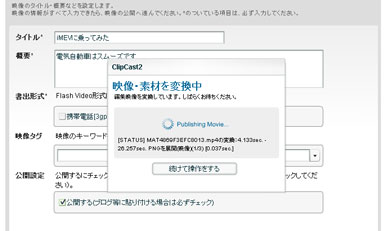 ks_clip8.jpg