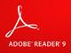 起動速度が2倍に高速化 「Adobe Reader 9」日本語版公開
