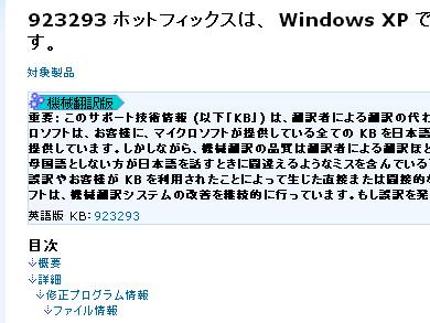 st_sdhc01.jpg