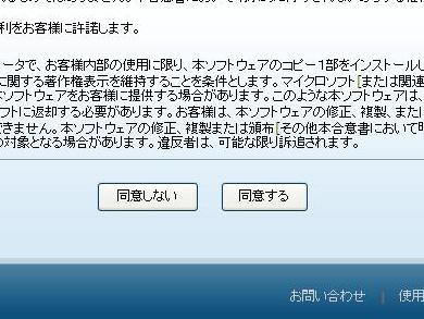 st_sdhc03.jpg