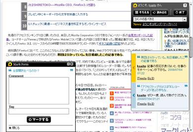 ks_cmarker1.jpg