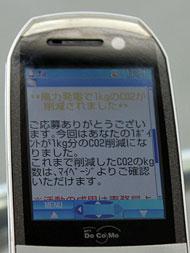 mt_keitai2.jpg