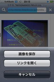 ks_iphoneshrt3.jpg