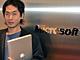 MSのVisio買収で分かった人数別コミュニケーション術——仲尾毅さん