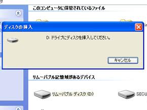 ts_pass2.jpg