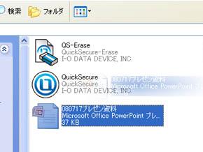 ts_secure1.jpg