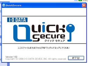 ts_secure2.jpg