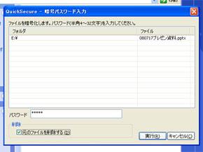 ts_secure3.jpg