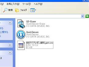 ts_secure4.jpg