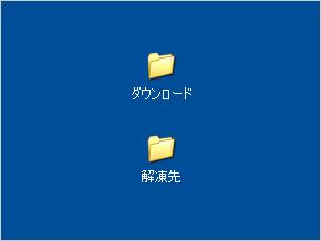st_zip01.jpg