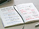 コクヨがA6サイズの「文庫本ノート」、しおりで検索性向上