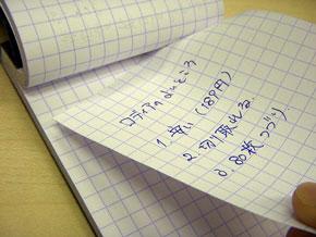 mvpen_b1.jpg