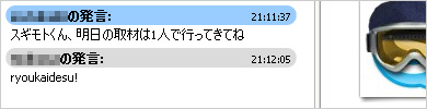 ts_1.jpg