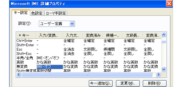 ts_2.jpg