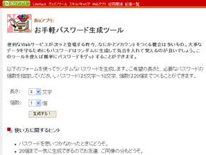 ts_pass1.jpg