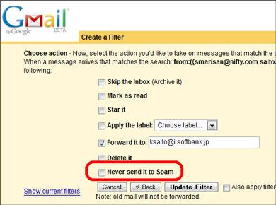 ks_gmail3_1.jpg