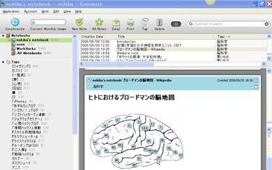 ks_memotool2_1.jpg