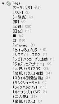 ks_memotool2_4.jpg