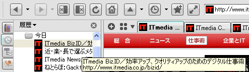 ts_390.jpg