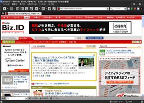 ts_kuro.jpg