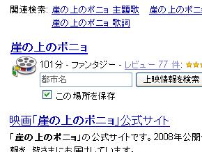 st_gg01.jpg