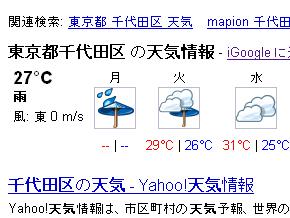 st_gg02.jpg