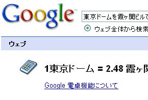 st_gg04.jpg