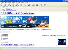 ts_itmedia2.jpg