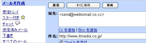 ts_send1.jpg