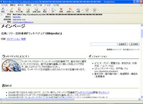 ts_wikipedia2a.jpg