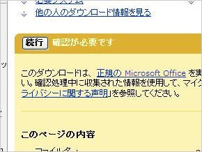 ts_conf.jpg
