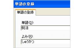 ts_dict.jpg